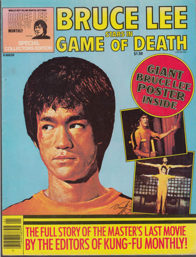 BRUCE LEE KUNG-FU MONTHLY 1979 Game of Death special collector's edition