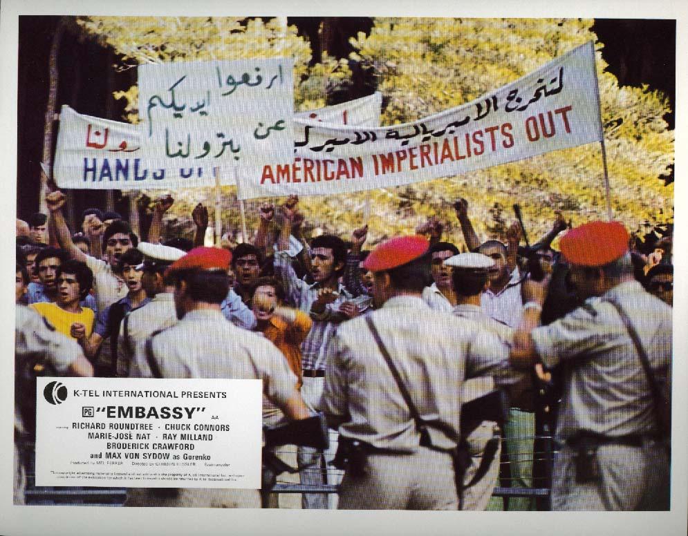 Embassy lobby card 1972