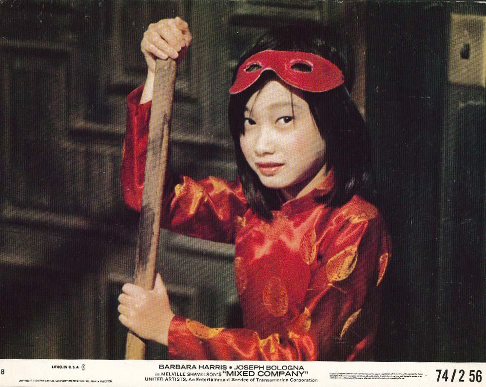Jina Tan Mixed Company lobby card 1974