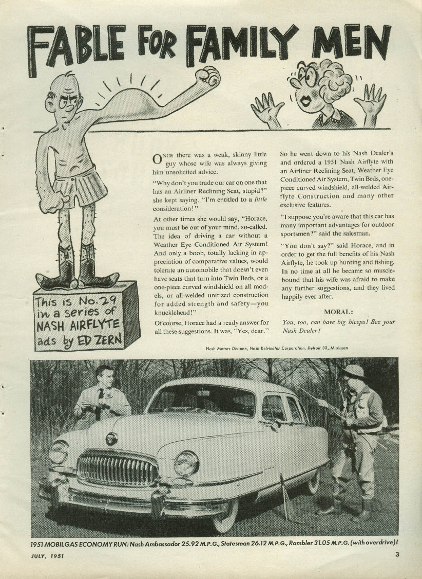 Fable for Family Men Nash Ambassador ad by Ed Zern 1951