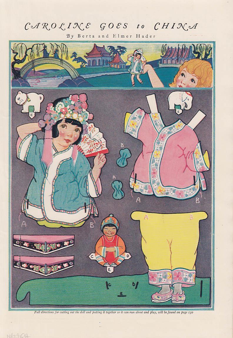 Hader paper doll page Caroline to China / Canyon Kiddies Swinnerton 1924