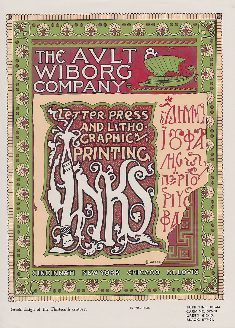 Ault & Wiborg Printing Inks 13th Century Greek motif ad insert 1899