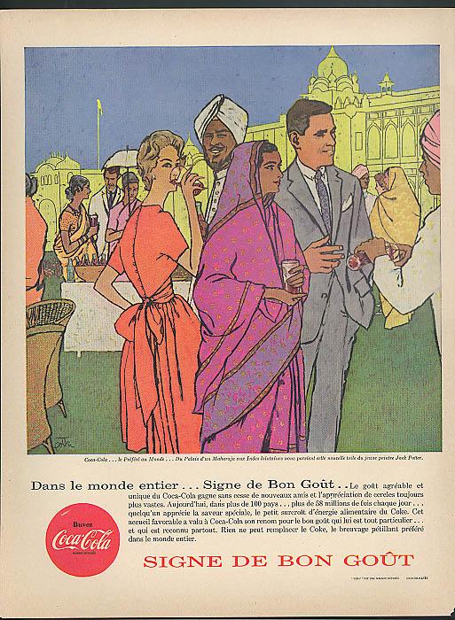 Dans le monde entier Palais Mahharaja Coca-Cola ad 1957 in French