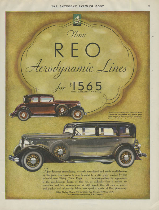 Now Reo Aerodynamic Lines Flying Cloud Victoria & Sedan ad 1931 1932