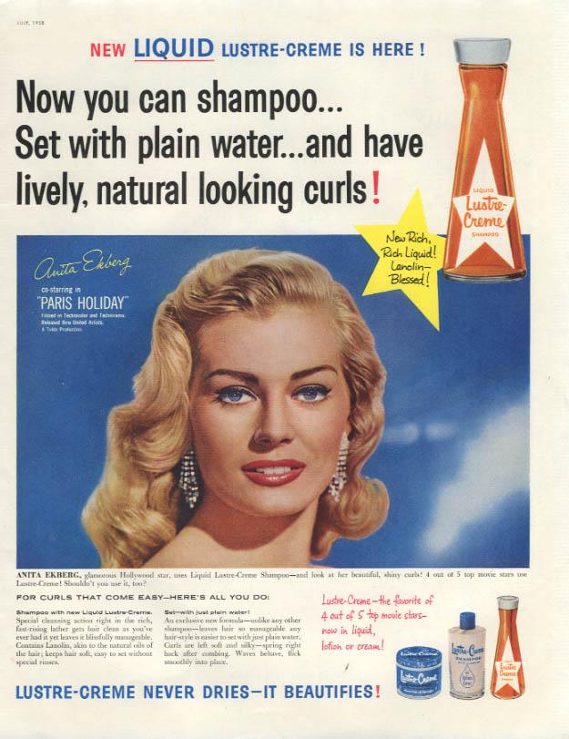 Anita Ekberg in Paris Holiday for Lustre-Crème Shampoo ad 1958 LHJ