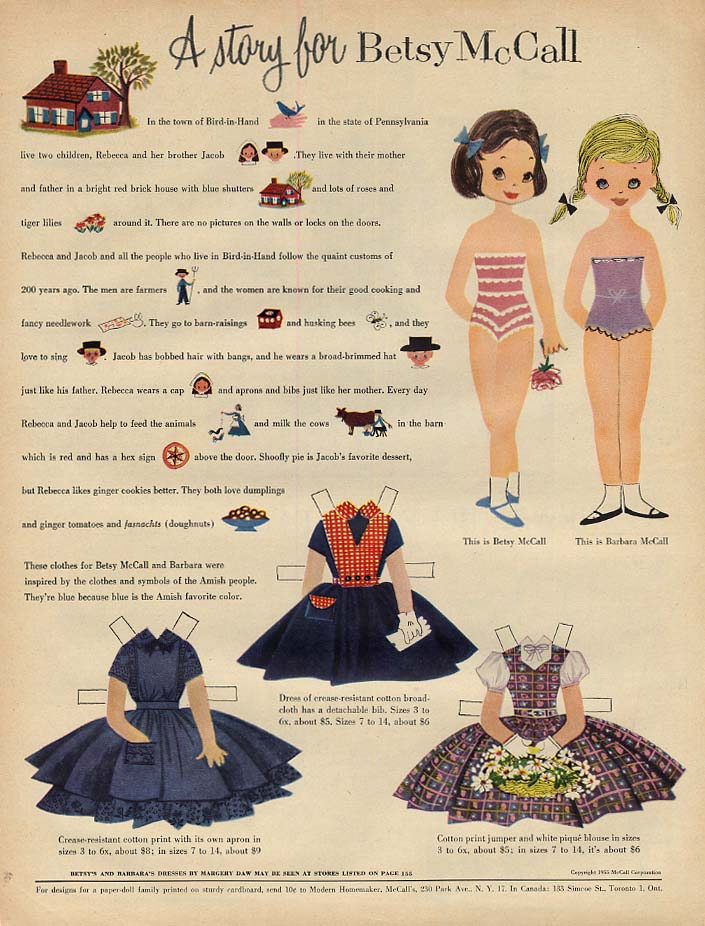 A story for Betsy McCall paper doll page 9 1955