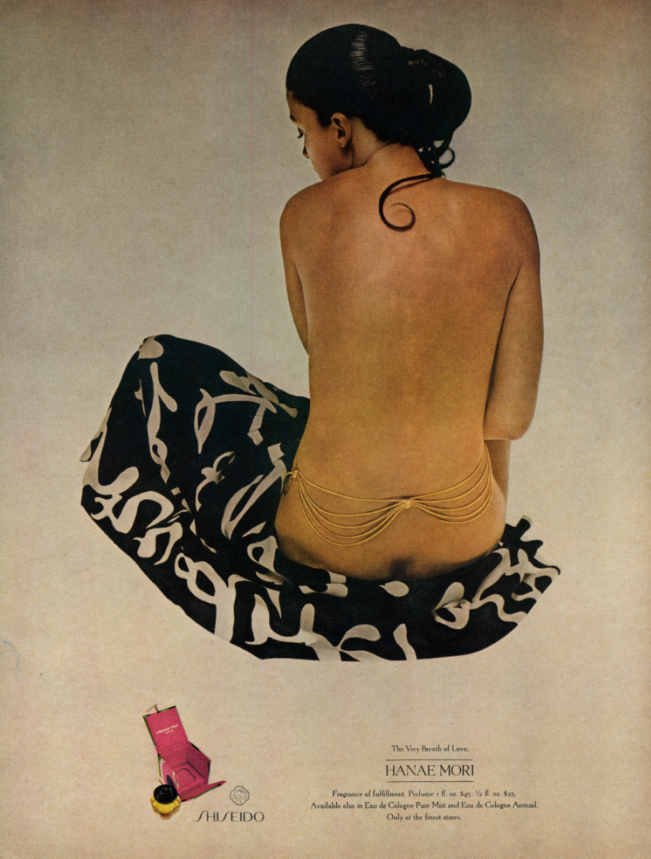 Image for The Very Breath of Love - Hanae Mori Shishedo perfume ad 1969 nude from behind V