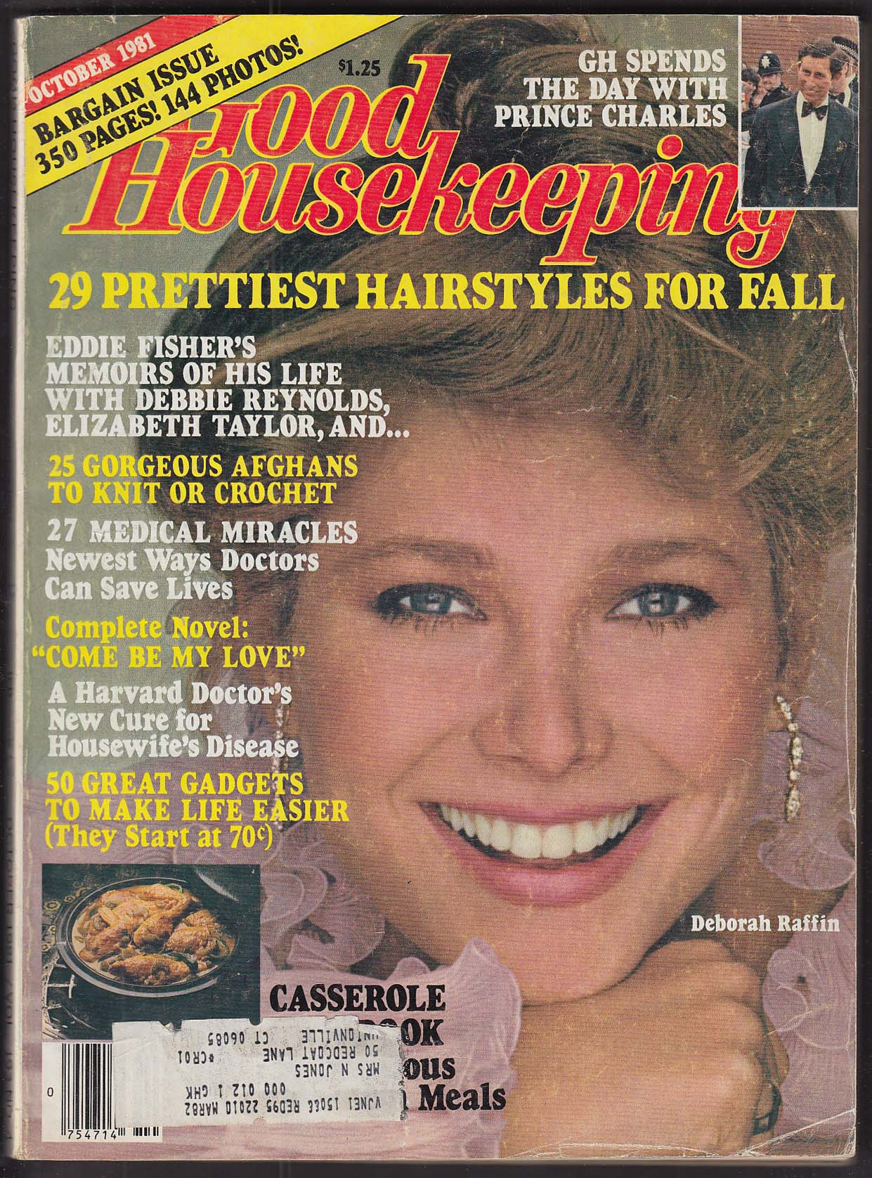 Image for GOOD HOUSEKEEPING Deborah Raffin Eddie Fisher Prince Charles 10 1981