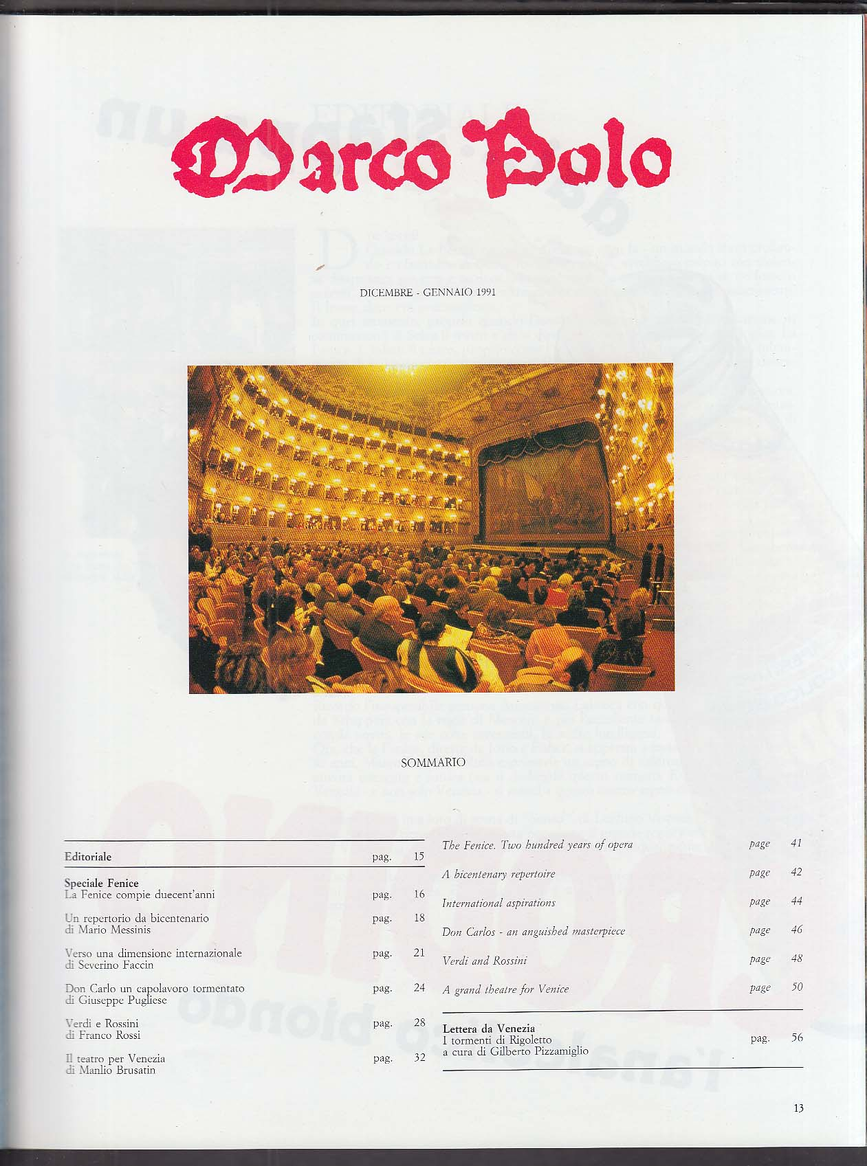 Image for MARCO POLO Venice Monthly La Fenice 12 1990