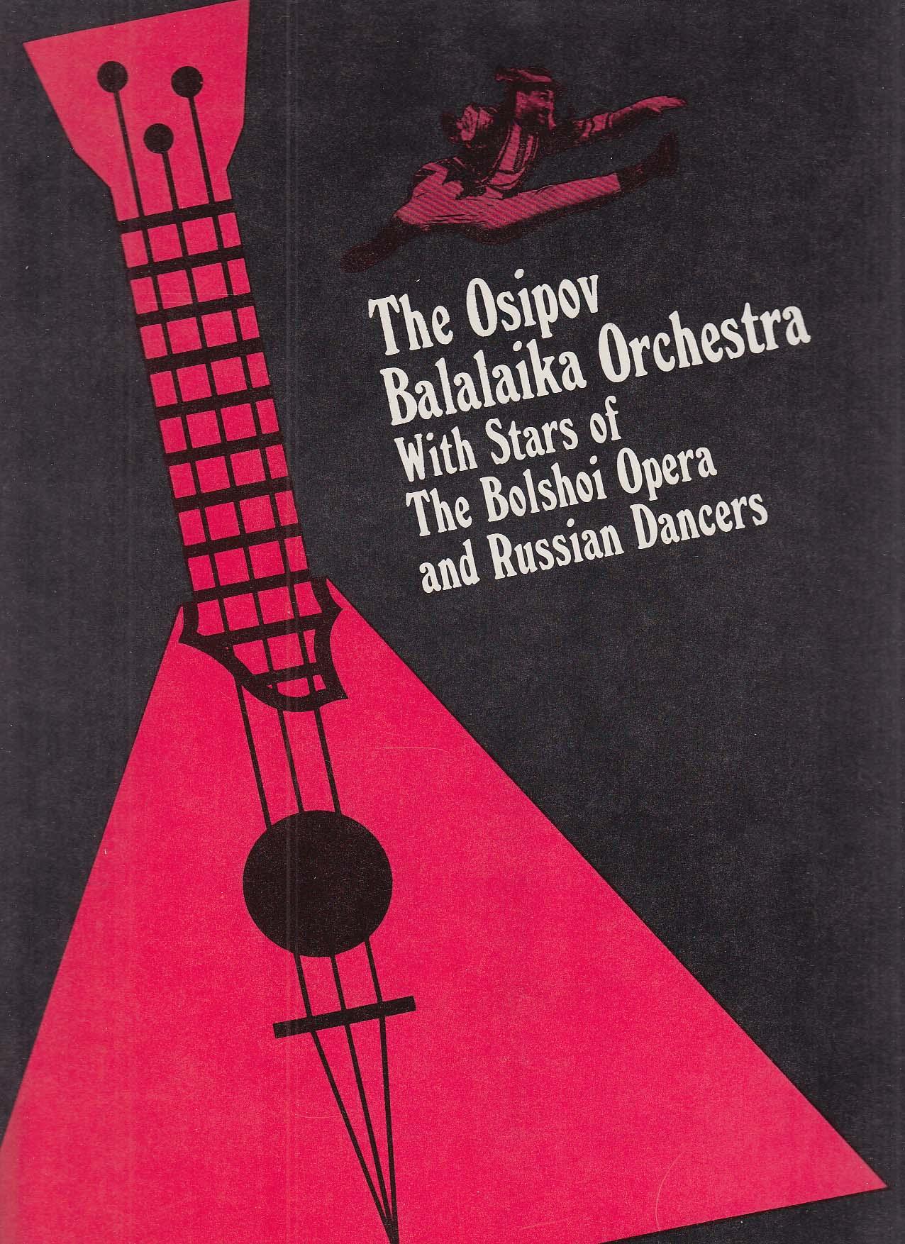 1971 Osipov Balalaika Orchestra program