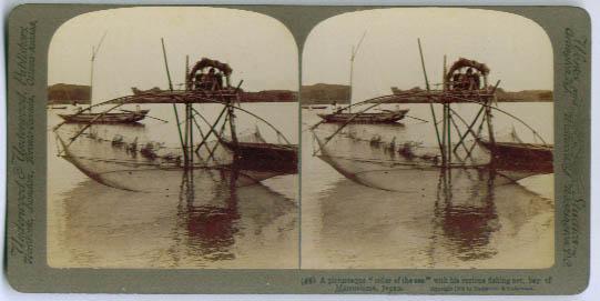 Fishing net Matsushima Japan 1904 stereoview