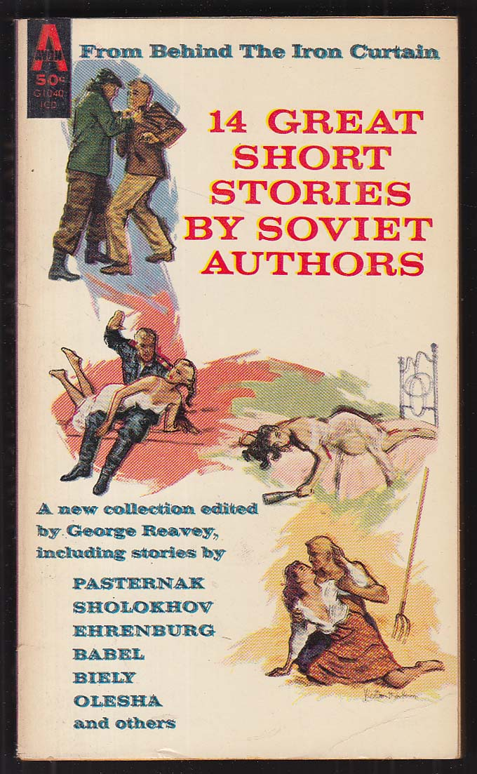 14 Great Short Stories by Soviet Authors: Pasternak Sholokhov + 1st pb 1951 GGA