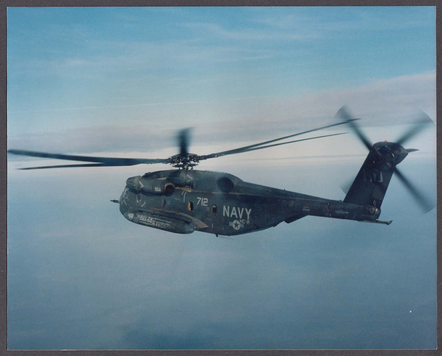 Image for US Navy CH-53 Sea Dragon Super Stallion 8x10 photo