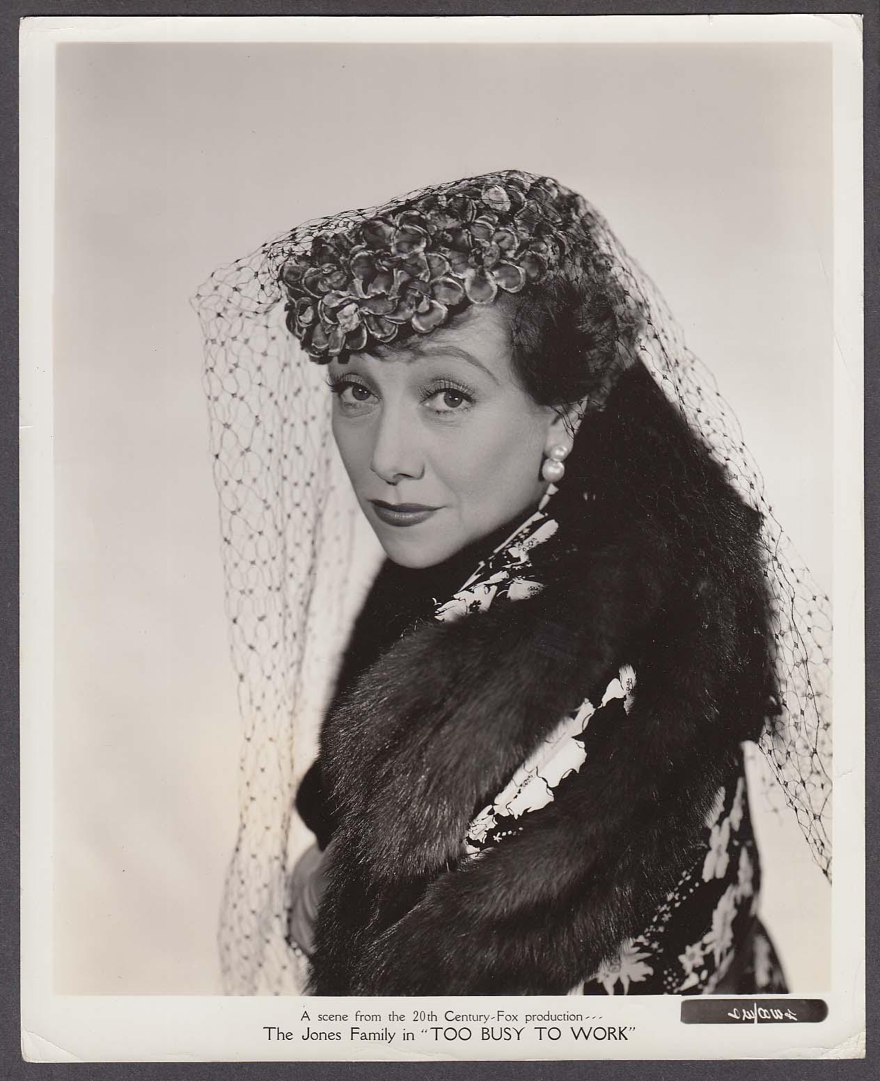 Marjorie Gateson