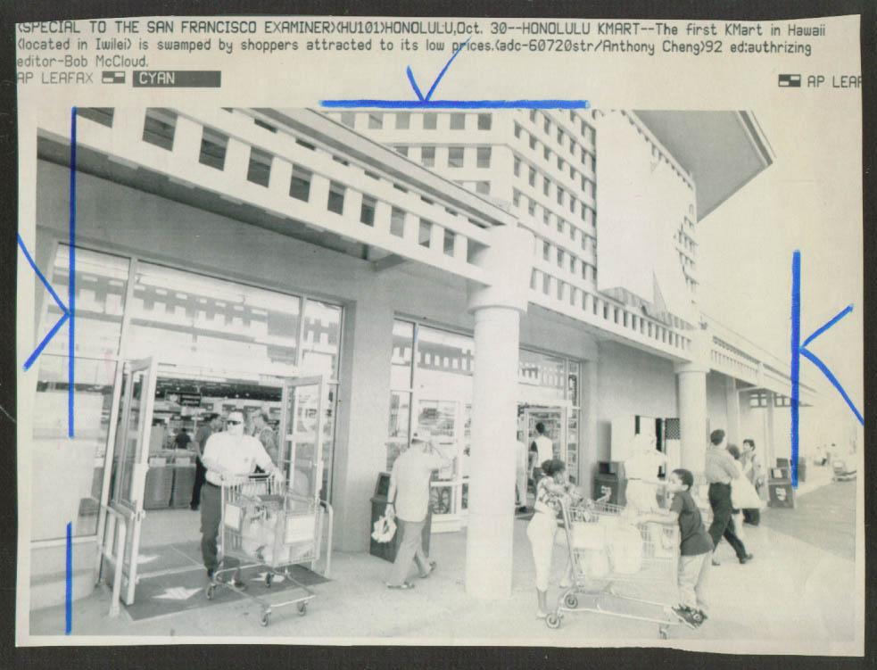 1st Kmart in Hawaii Iwilei Honolulu newsphoto 8x10 1992