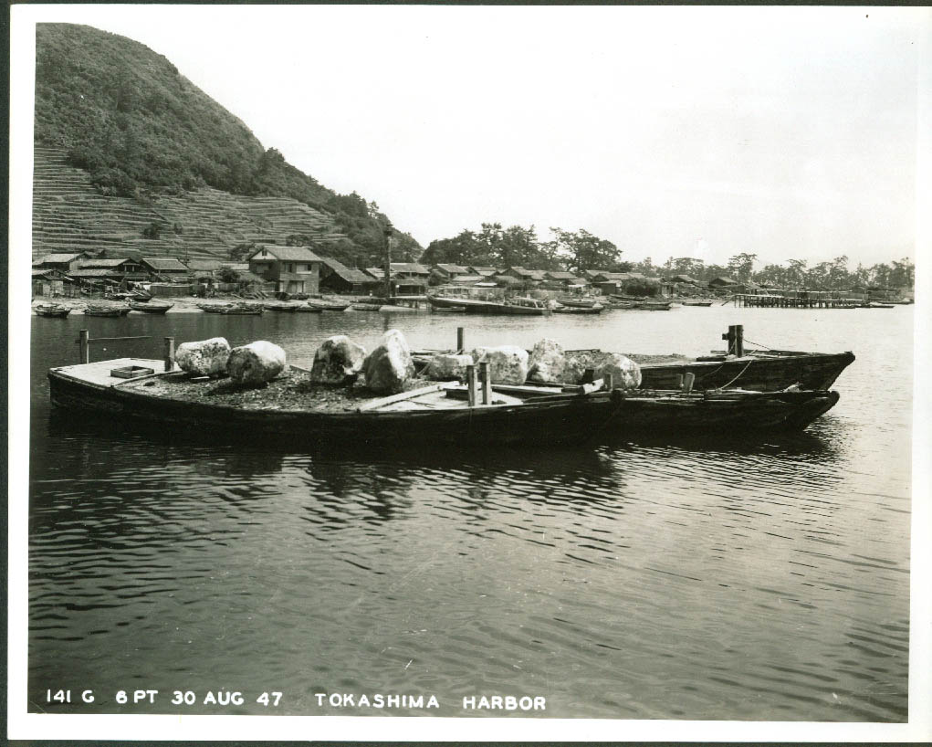 Boats at anchor Tokashima Harbor Japan 8x10 1947