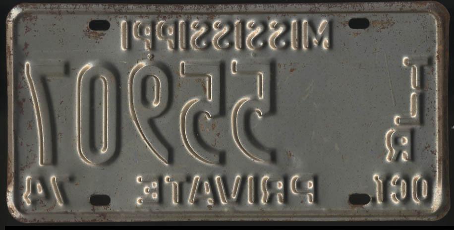1974 Mississippi Private Trailer license plate 55907