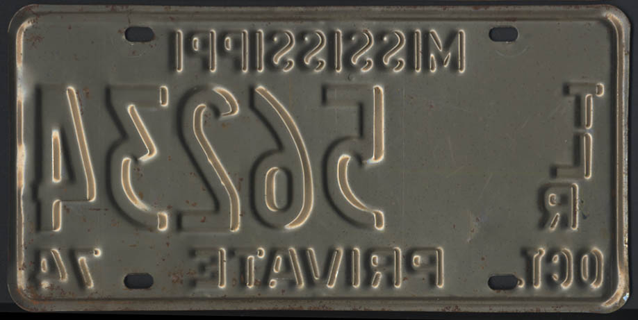 Image for 1974 Mississippi Private Trailer license plate 56234