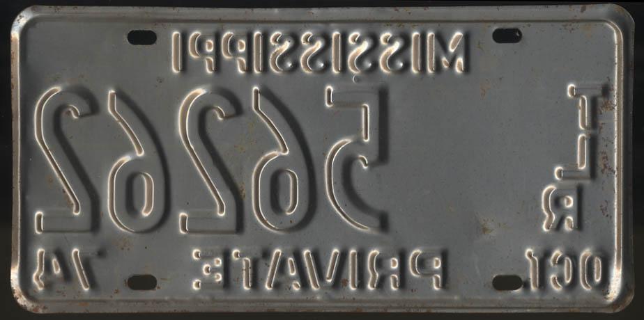 1974 Mississippi Private Trailer license plate 56262
