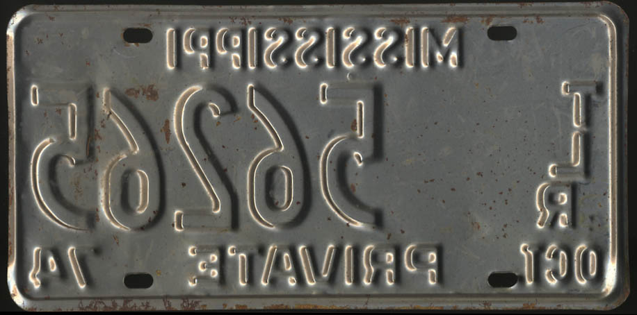 1974 Mississippi Private Trailer license plate 56265