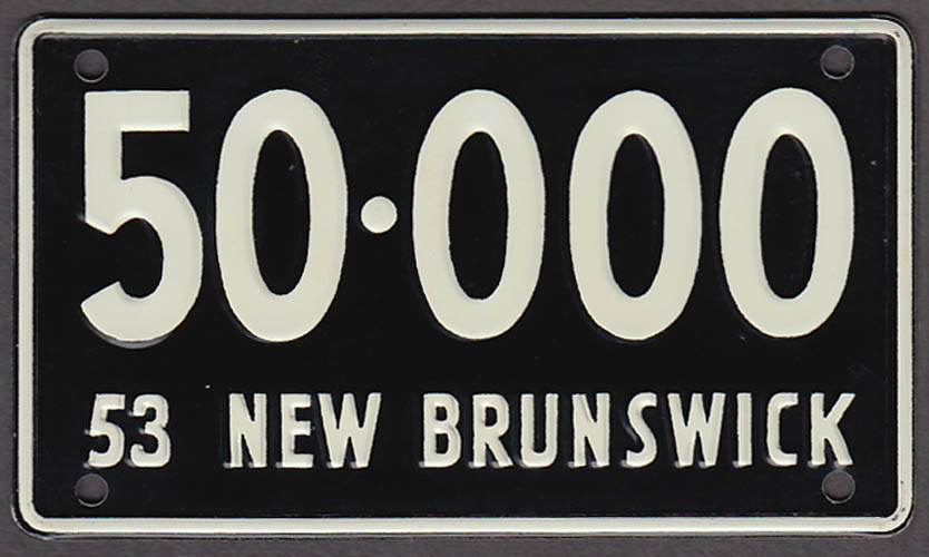 Wheaties metal license plate with FREE ad reprint 1953 New Brunswick