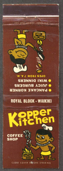 Kopper Kitchen Coffee Shop Waikiki HI matchcover