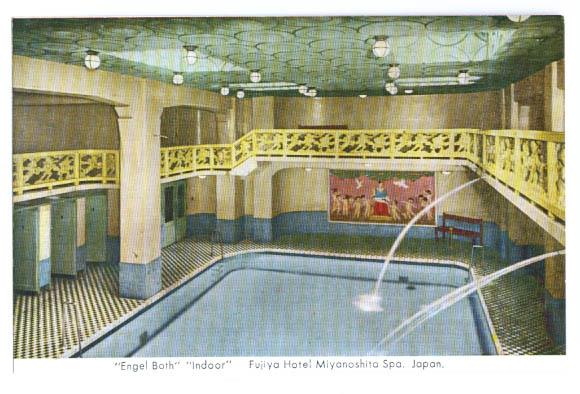 Image for Engel Bath Miyanoshita Spa Japan postcard