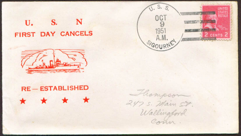 Image for USS Sigourney DD-643 1st Day Re-Commission cover 1951