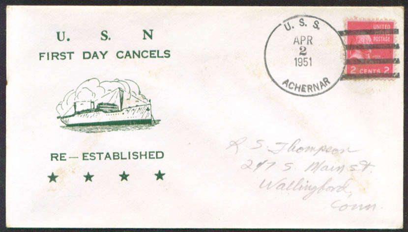 Image for USS Achernar AKA-53 1st Day Re-Commission cover 1951