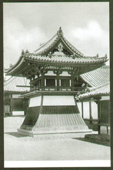Toin Shoro Horyuji Yamato Japan postcard 1940s