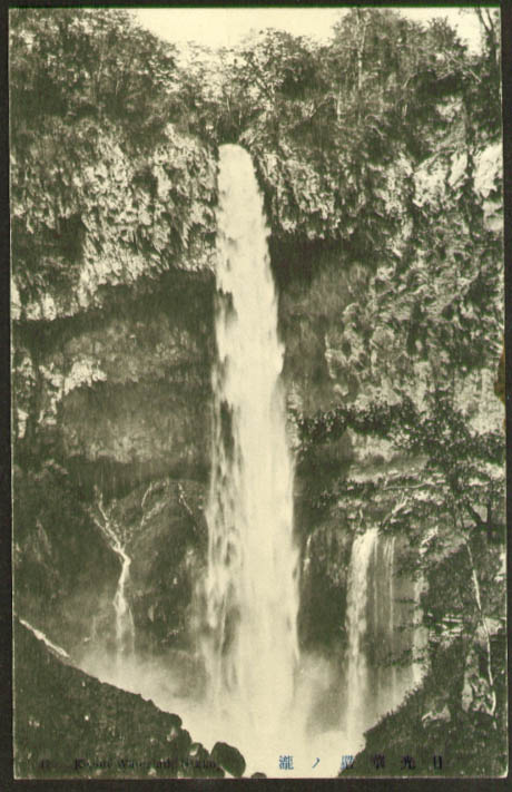 Kegon Waterfall Nikko Japan postcard 1910s