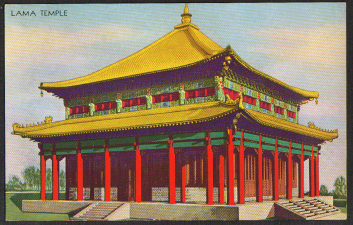 Lama Temple Chicago World's Fair 1933 postcard