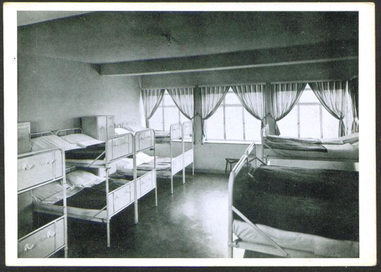 Youth Hostel sleeping quarters Germany 1936 card