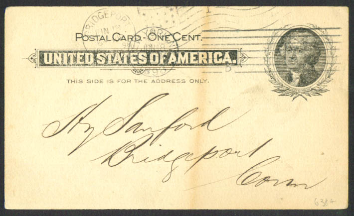 Peter Henderson Seedsmen postal card New York City 1898