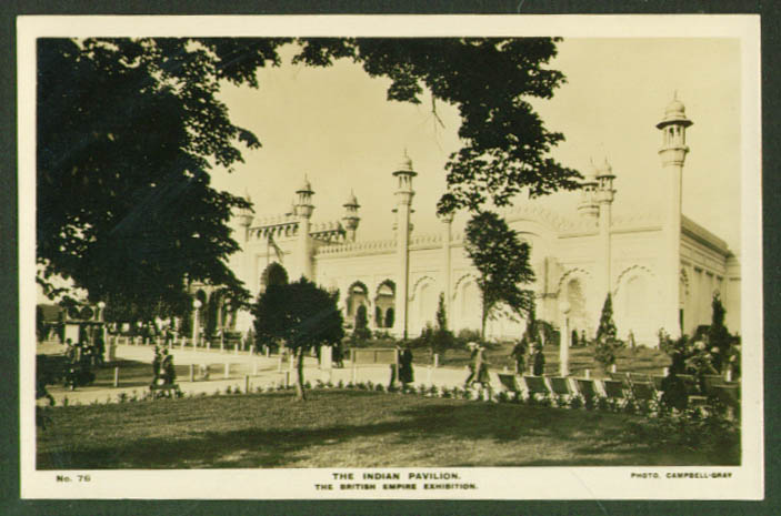 Indian Pavilion British Empire Exhibition RPPC 1924