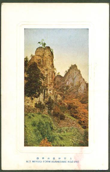 Mt Miyogi Asahedake Kozuke Japan undivided back postcard 1900s