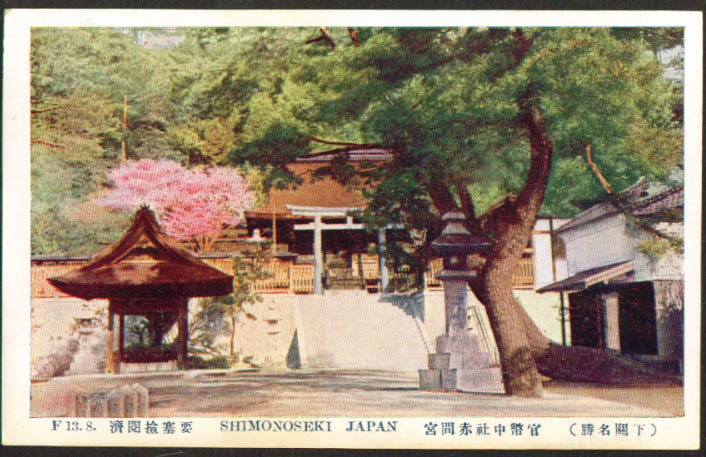 Temple at Shimonoseki Japan postcard 1927