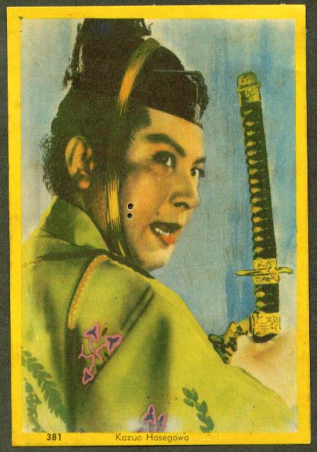Japanese actor Kazuo Hasegawa 3x5 Argentina 1959