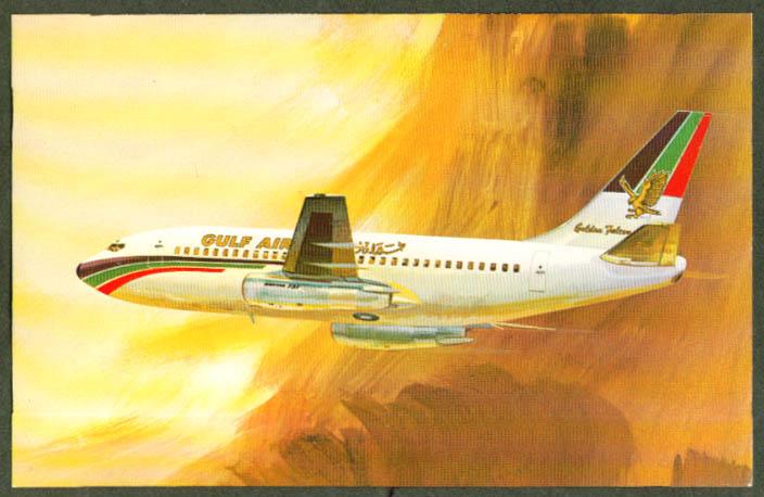 Gulf Air Boeing 737 jetliner postcard 1970s