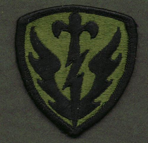 504th Military Intelligence Brigade SSI subdued patch