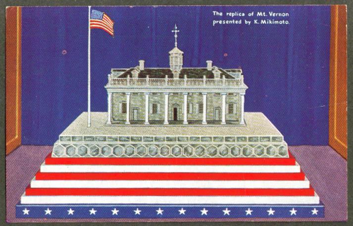 Mount Vernon Replica Century of Progress 1933 postcard