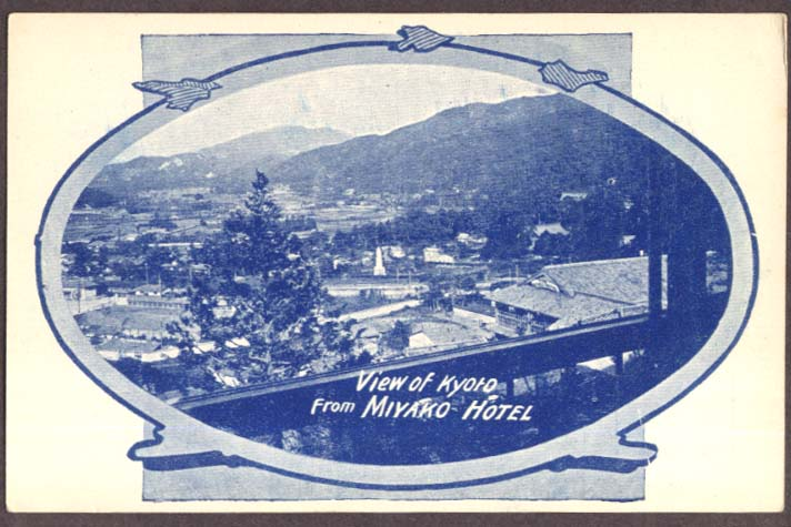 View of Kyoto from Miyako Hotel Japan undivided back postcard 1900s