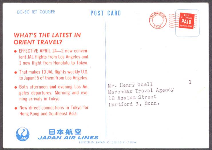 Japan Air Lines Douglas DC-8 Jet Courier airline issue postcard