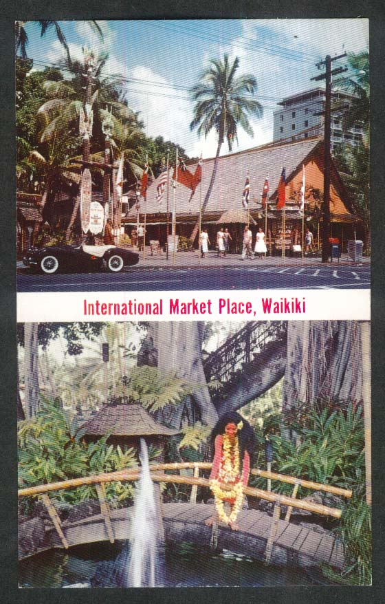 International Market Place Waikiki Honolulu Oahu HI postcard 1950s