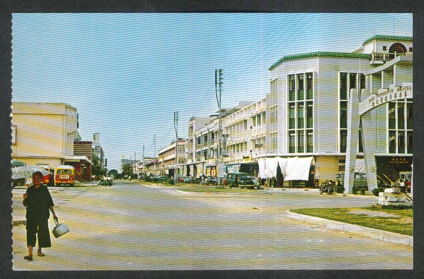 Street Scene Jesselton Sabah Malaysia postcard 1960s