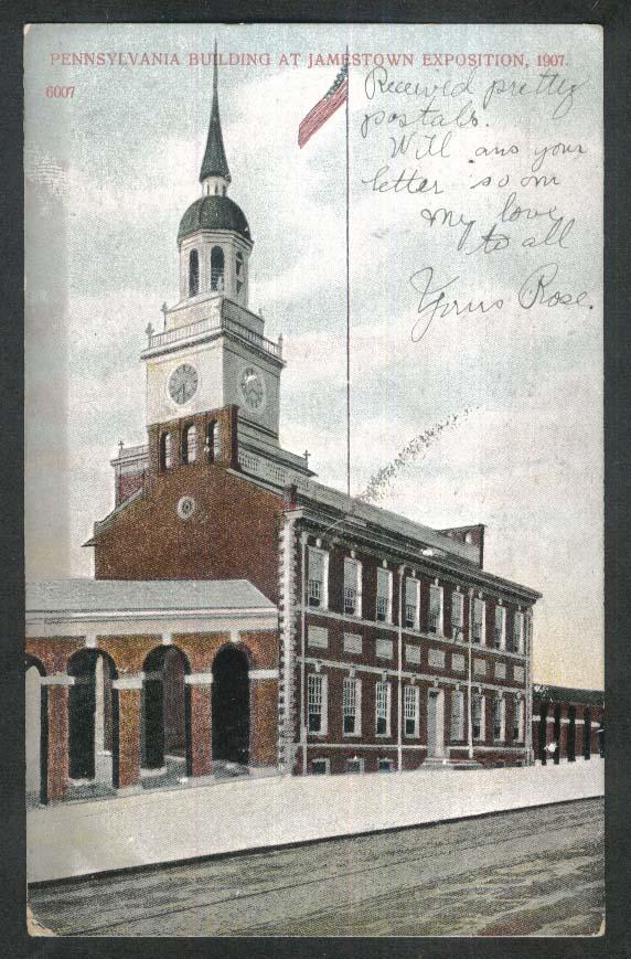 Pennsylvania Station at Jamestown Exposition 1907 postcard