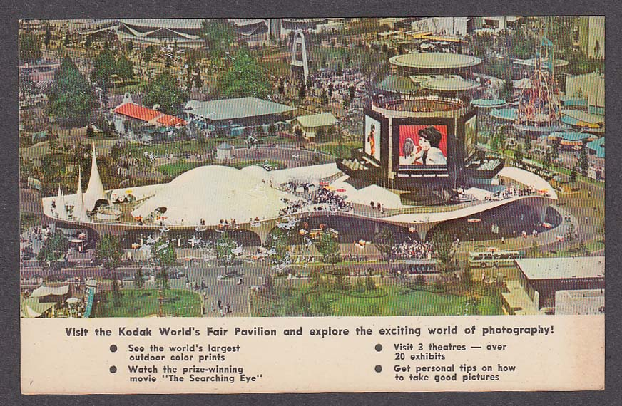 Image for Kodak World's Fair Pavilion 1965 New York World's Fair postcard