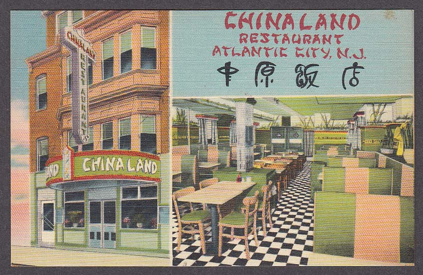 China Land Restaurant Atlantic City NJ postcard 1950s