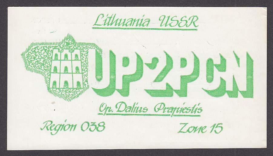 UP2PCN Dalius Prapiestis Lithuania USSR QSL Ham Radio postcard 1975