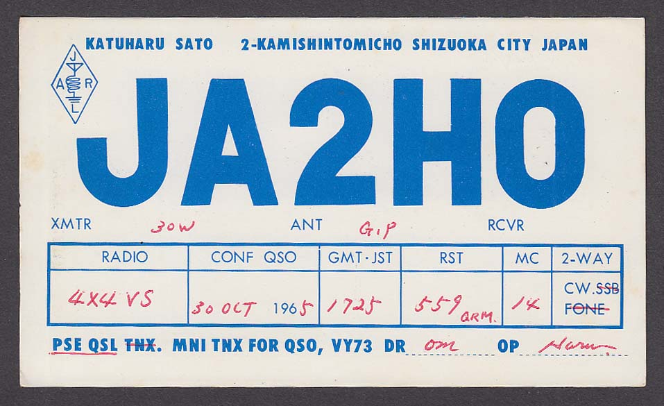 JA2HO Katuharu Sato Shizuoka City Japan QSL Ham Radio postcard 1965